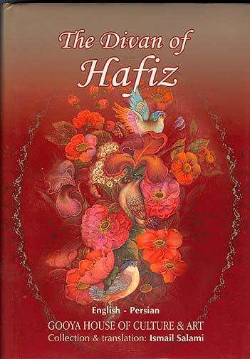 Hafiz Shirazi - Poemas